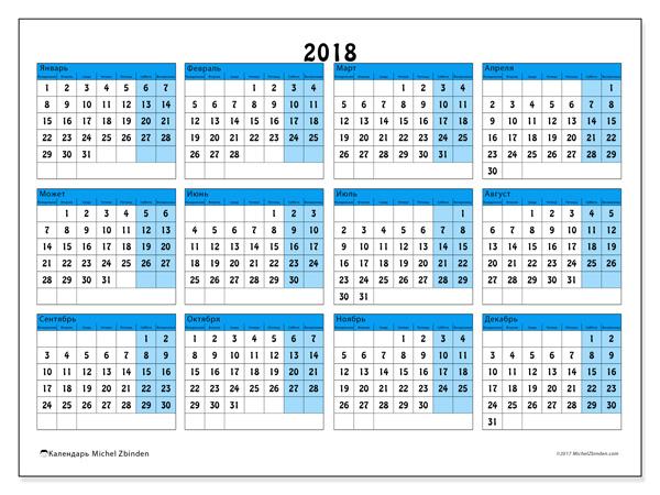 Календарь  2018, Fabricius
