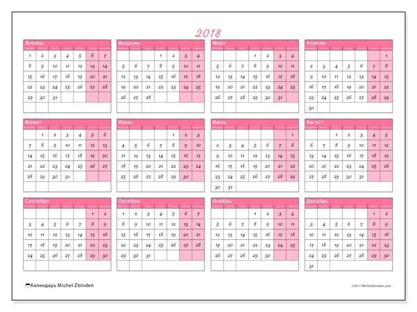 Календарь  2018, Irenaeus