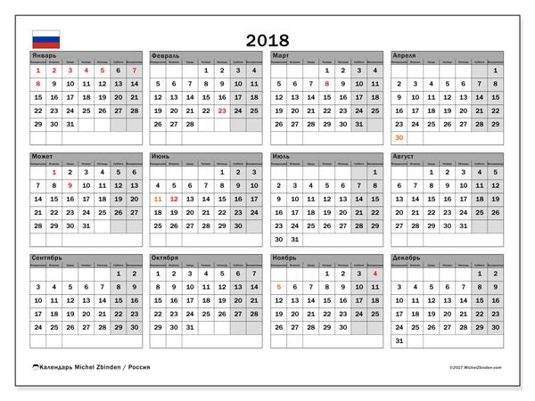 Календарь  2018, Россия праздники
