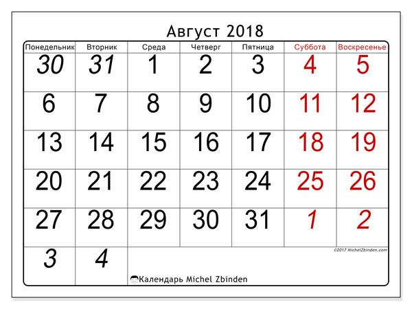 Календарь август 2018, Oseus