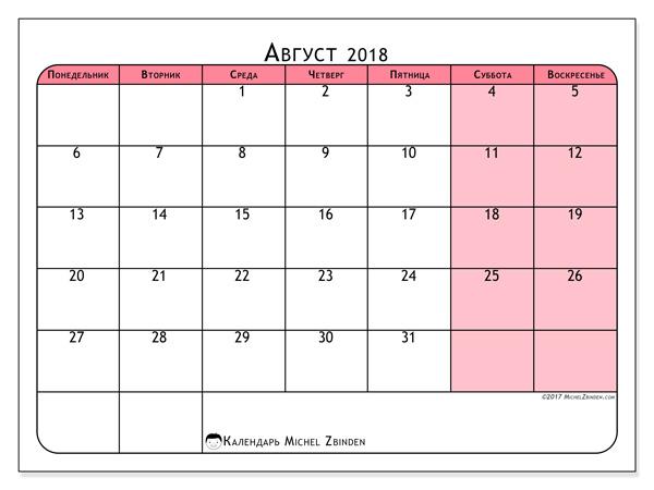 Календарь август 2018, Severinus