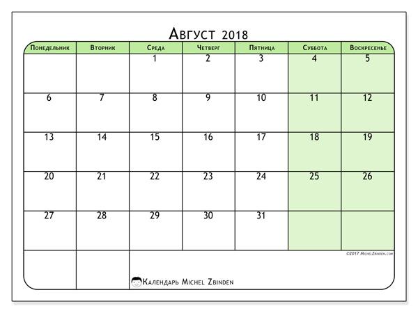 Календарь август 2018, Silvanus