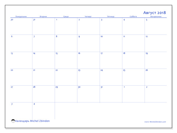 Календарь август 2018, Vitus