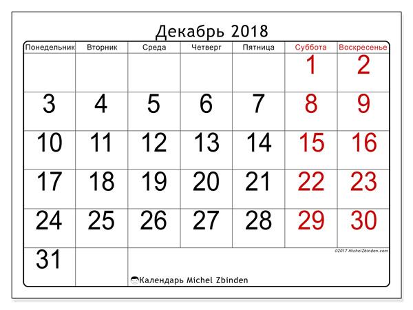 Календарь декабрь 2018, Emericus