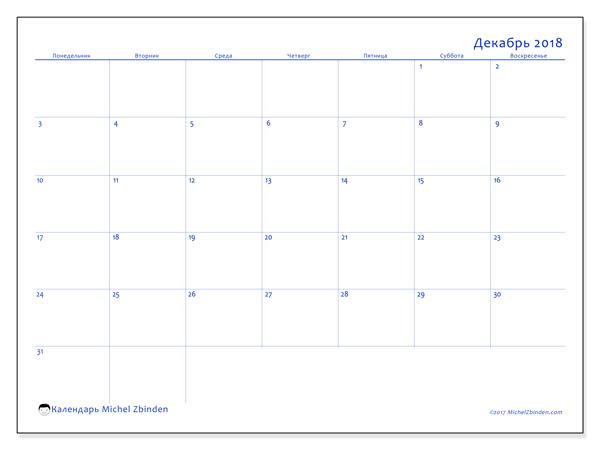 Календарь декабрь 2018, Ursus