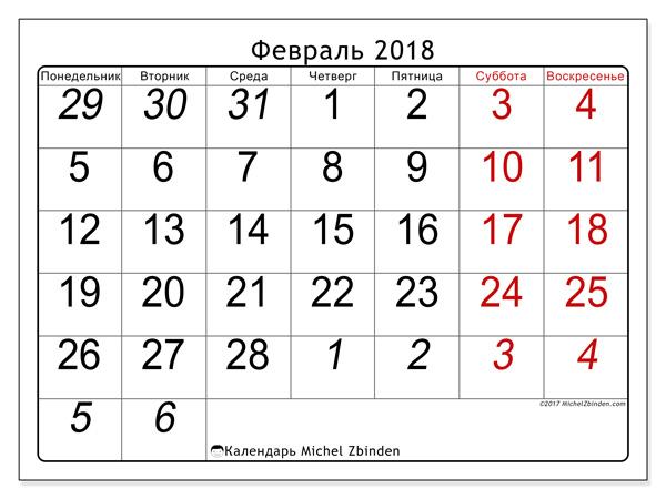 Календарь февраль 2018, Oseus