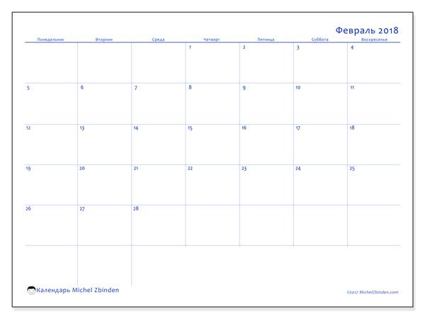 Календарь февраль 2018, Ursus