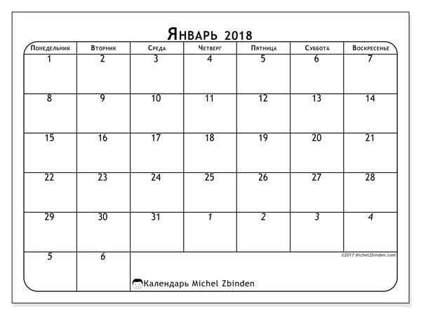 Календарь январь 2018, Maximus