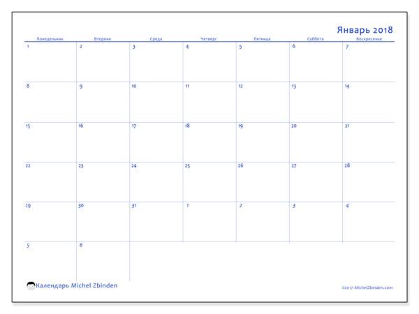 Календарь январь 2018, Vitus