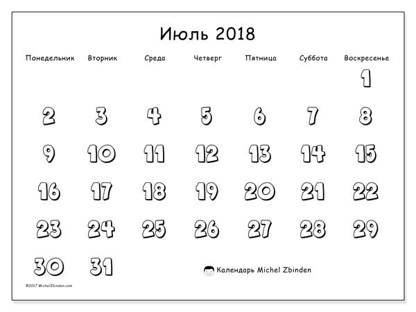 Календарь июль 2018, Adrianus