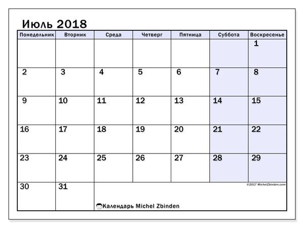 Календарь июль 2018, Auxilius