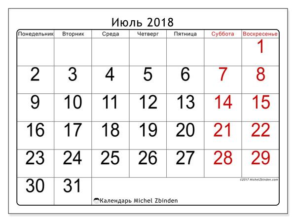 Календарь июль 2018, Emericus