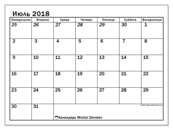 Календарь июль 2018, Julius