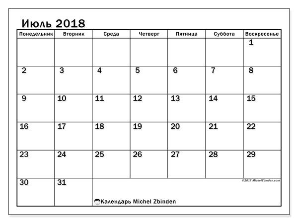 Календарь июль 2018, Tiberius