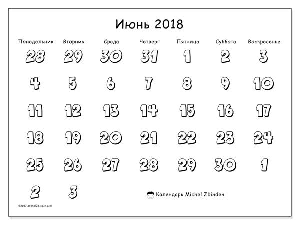 Календарь июнь 2018, Hilarius