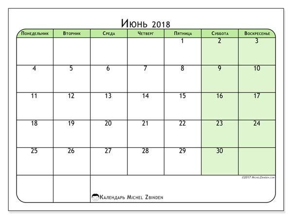 Календарь июнь 2018, Silvanus