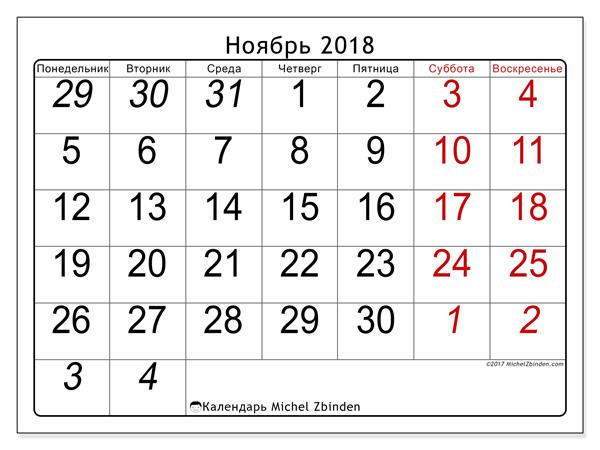Календарь ноябрь 2018, Oseus