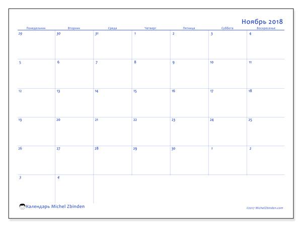 Календарь ноябрь 2018, Vitus