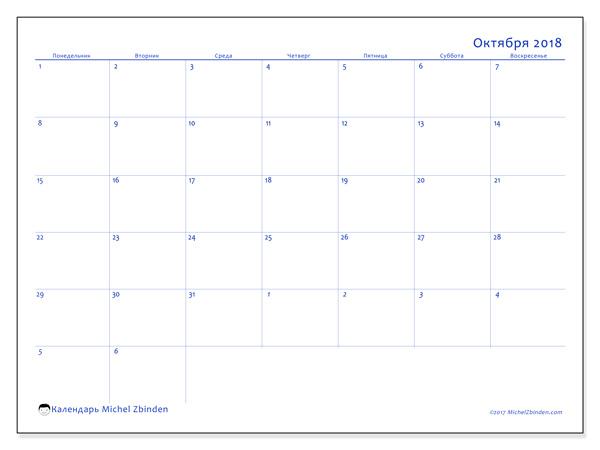 Календарь октября 2018, Vitus