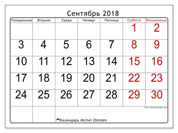Календарь сентябрь 2018, Emericus