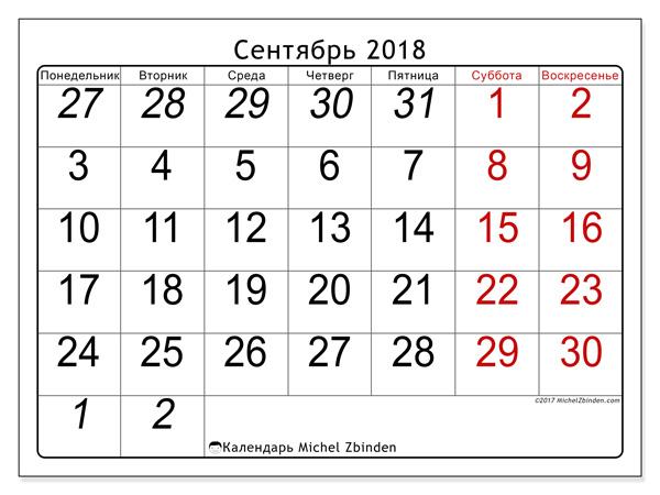 Календарь сентябрь 2018, Oseus