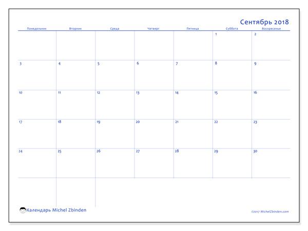 Календарь сентябрь 2018, Ursus