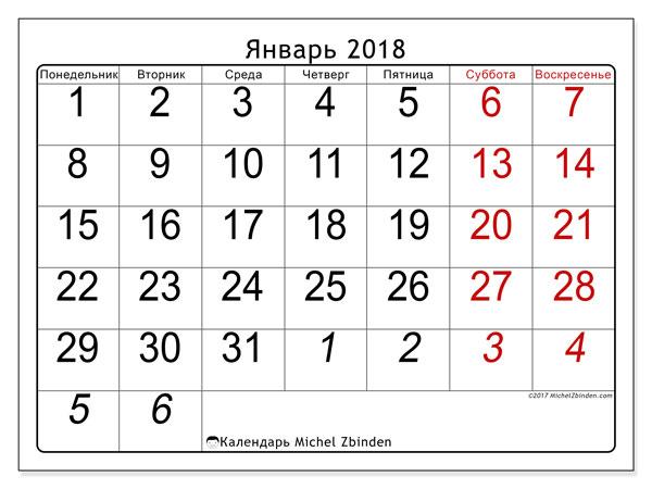 Календарь январь 2018 (72ПВ). Календарь на месяц для печати бесплатно.