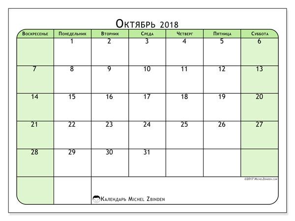 Календарь октябрь 2018 (65ВС). Pасписание для печати бесплатно.