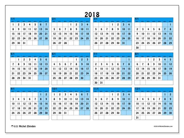 日历2018年 (39MS). 免费打印计划.