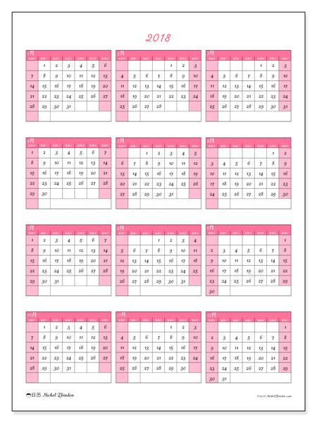 日历2018年 (42SS). 免费可打印的日历.
