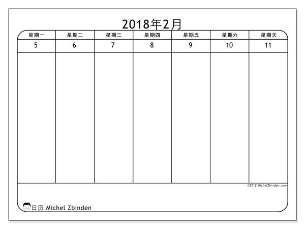 日历2018年2月  (43-2MS). 每周日历可免费打印.