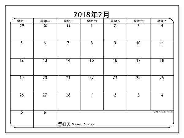 日历2018年2月  (67MS). 每月日历可免费打印.