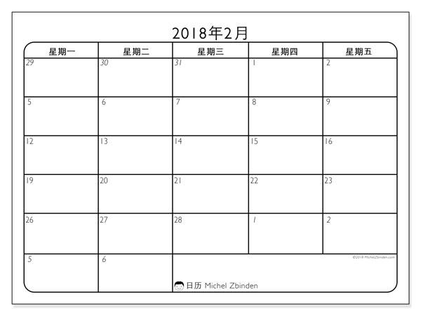 日历2018年2月  (74MF). 本月日历可免费打印.