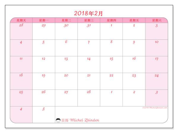 日历2018年2月  (76SS). 免费可打印的日历.