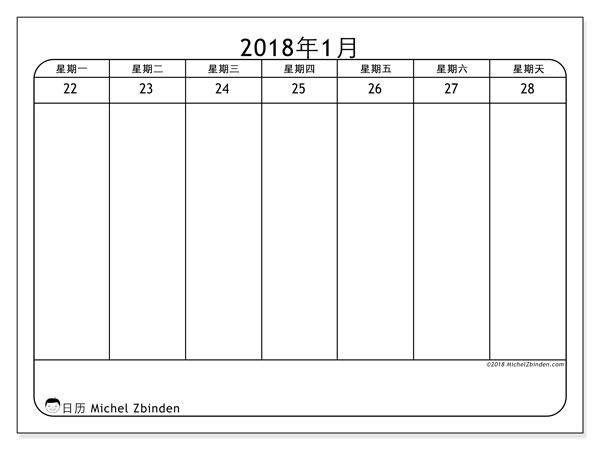 日历2018年1月 (43-4MS). 免费打印一周的日历.