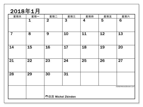 日历2018年1月 (50SS). 免费日历打印.