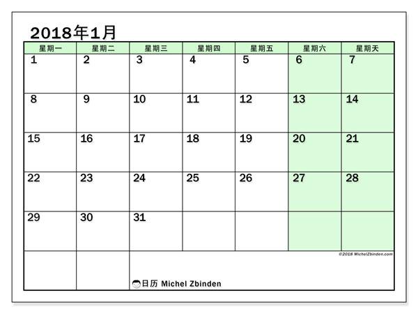 日历2018年1月 (60MS). 免费日历打印.