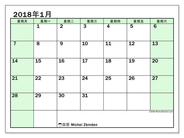日历2018年1月 (60SS). 免费日历打印.