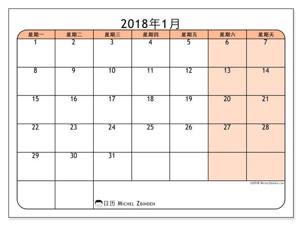 日历2018年1月 (61MS). 免费可打印的日历.