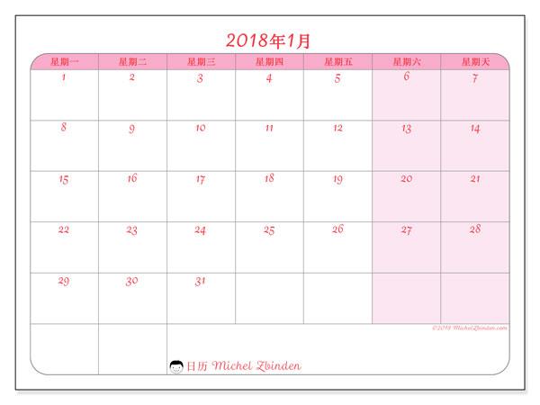 日历2018年1月 (63MS). 日历可免费打印.