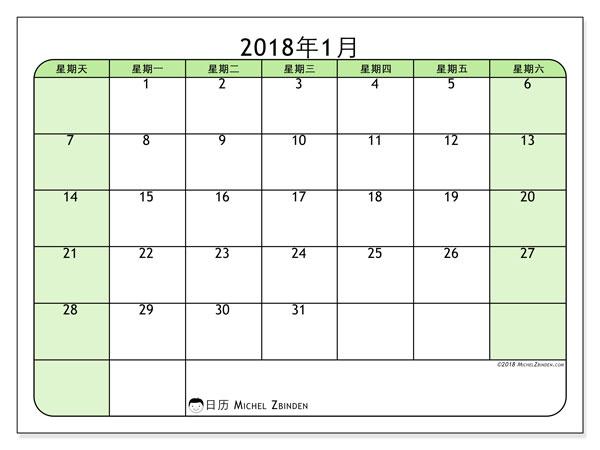 日历2018年1月 (65SS). 每月日历可免费打印.