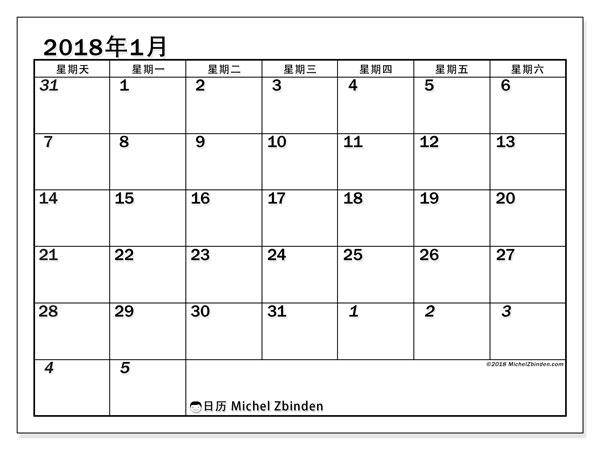 日历2018年1月 (66SS). 每月日历可免费打印.