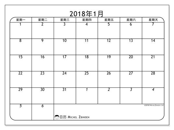 日历2018年1月 (67MS). 本月日历可免费打印.