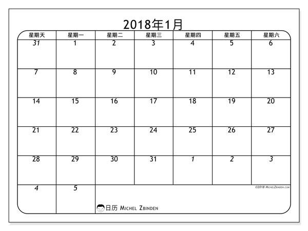 日历2018年1月 (67SS). 组织者免费打印.