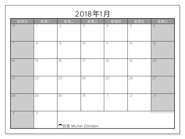 日历2018年1月 (69SS). 本月日历可免费打印.