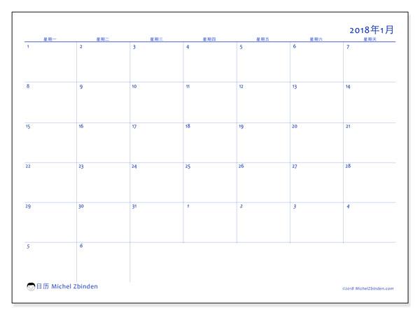 日历2018年1月 (73MS). 免费可打印的日历.