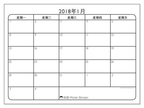 日历2018年1月 (74MF). 日历可免费打印.