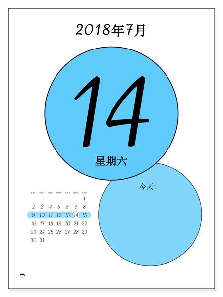 日历2018年7月  (45-14MS). 日历可以免费打印.