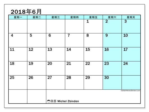 日历2018年6月  (59MS). 每月日历可免费打印.
