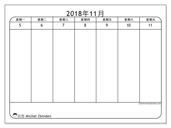 日历2018年11月  (43-2MS). 免费可打印的日历.